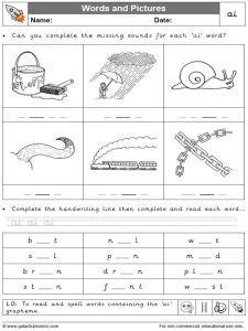 ai words and pictures worksheet