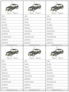 i (long e) spelling lists
