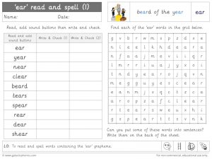 ear read and spell worksheet (1)