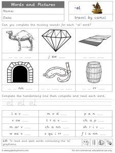 -el words and pictures worksheet