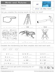 er (short) words and pictures worksheet