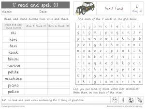 i (long e) read and spell worksheet (1)