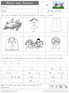 ir words and pictures worksheet