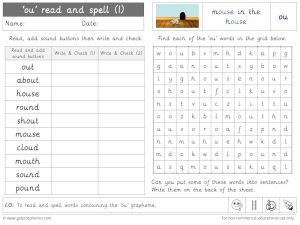 ou read and spell worksheet (1)