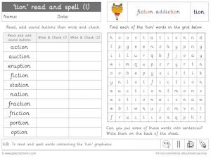 tion read and spell worksheet