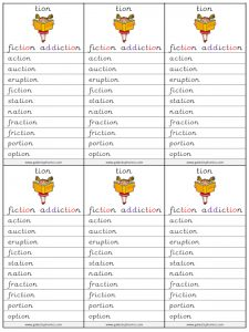 -tion spelling lists